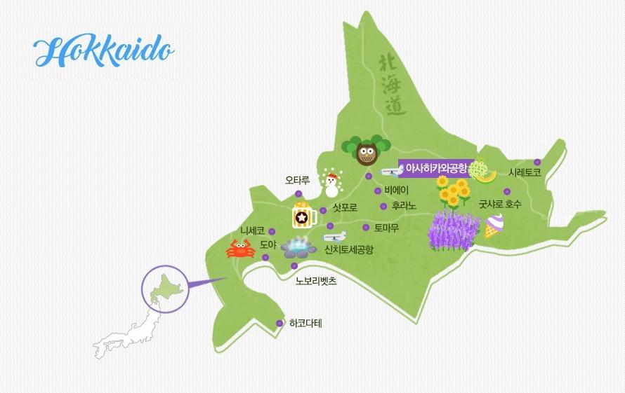 Hokkaido map.jpg