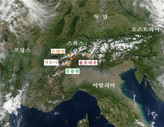 알프스산맥 위성사진.jpg